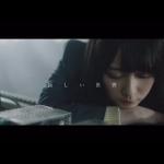乃木坂46 新しい世界 評価