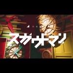 乃木坂46 スカウトマン 評価