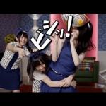 SKE48 恋よりもDream 評価