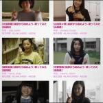 AKB48 挨拶から始めよう 評価